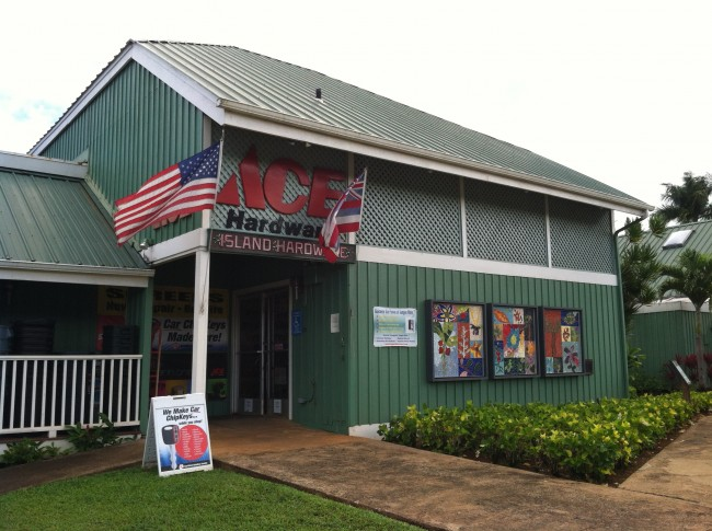 Island Hardware, north shore Kauai hardware store